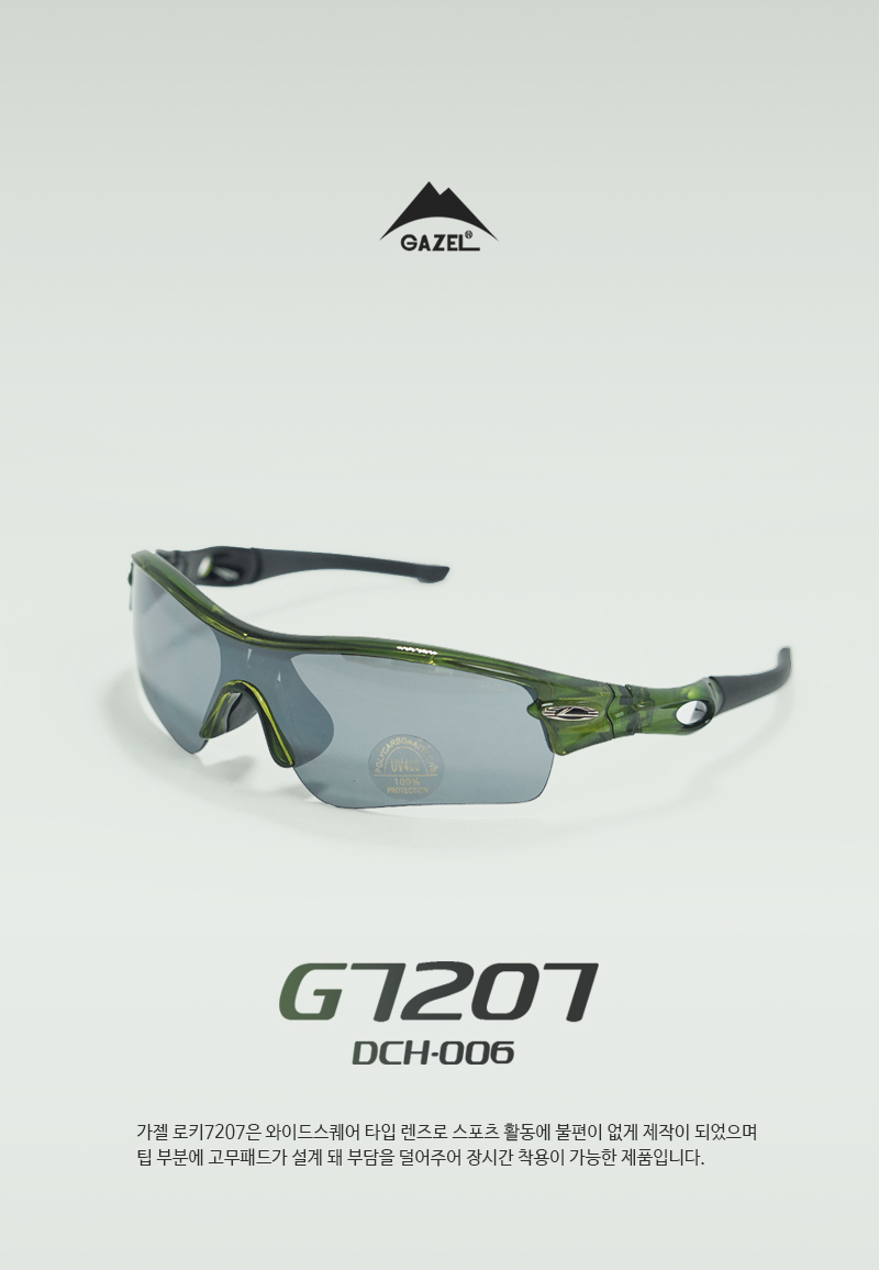 gz_G7207DCH-006_01.jpg
