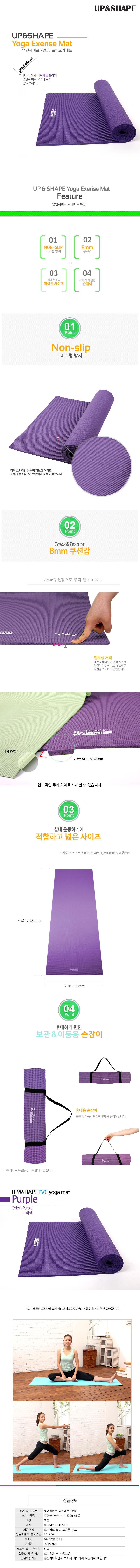UPMT-10208PL.jpg